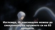 [icefansubs] D.gray-man - 02 bg