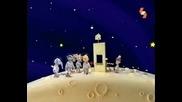 Rupert Flies to Cheddar Moon
