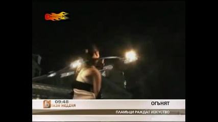 Огнено Шоу Дивинитас по Btv