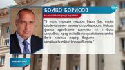 Новините на NOVA (19.10.2020 - късна емисия)
