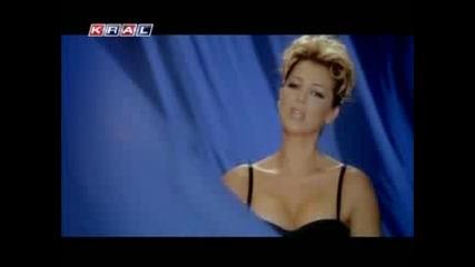 Petek Dincoz - Yarali Yarali
