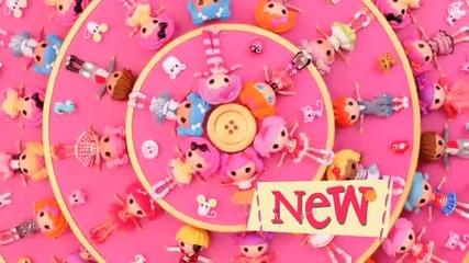 Представяме Ви новите кукли Lalaloopsy www.simonovi-bgshop_com