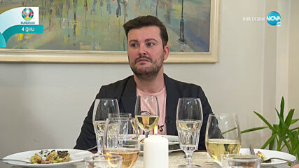 """Стефан Илчев посреща гости в """"Черешката на тортата"""" (07.06.2021)"""