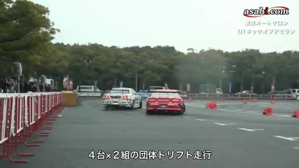 D1gp drift