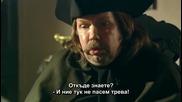 Записки на следователя от секретната канцелария еп.5 Бг.суб. Русия- Приключенски,исторически