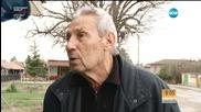 Заплашва ли екокатастрофа жителите на три села в Пловдивско?
