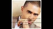 Jay Sean - Ride It (bg subs)
