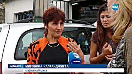 Бисер Миланов-Петното е в ареста заради побой