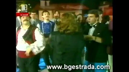 Богдана Карадочева - Иване, Иване