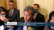 ГЕРБ решават дали да върнат мандата за съставяне на правителство