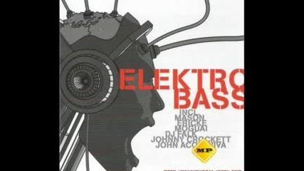 Електро