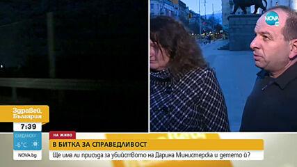Как продължава делото срещу обвиняемия Викторио Александров