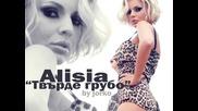 Alisia - Tvarde grubo - Алисия - Твърде грубо - Hq