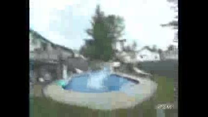 Скачане От Къща