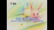 Full Moon Wo Sagashite Епизод 1 Част 1