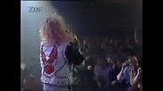Bonfire - Bang Down The Door (peters Pop Show - Dortmunder Westfahlenhalle)