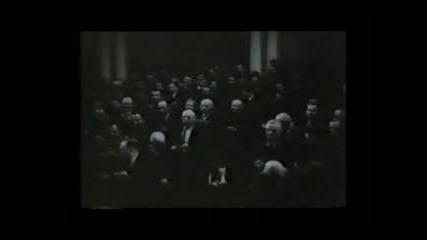 България - Съвета На Мира 1945г.