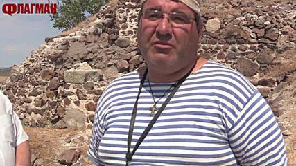 Какво откриха археолозите на крепостта Русокастро