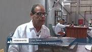 В Египет откриха фабрика за висококачествени копия на древни египетски артефакти