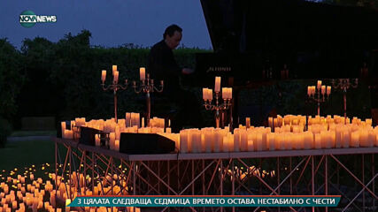 Фестивалът на свещите в Италия омагьоса публиката