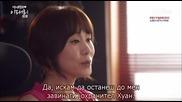 I Love Lee Tae Ri.06.2
