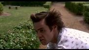 Ейс Вентура: Повикът на природата - Бг Аудио ( Високо Качество ) Част 3 (1995)