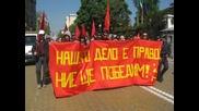 1 Май 2010 - шествието на комунистите
