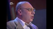 Комиците-ahilesov-fizika