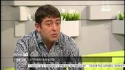 Проф. Миланов: Дано през 2015 да има политическа стабилност (част 2)