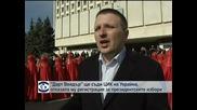 """Украинската ЦИК не регистрира """"Дарт Вейдър"""" за президентските избори"""