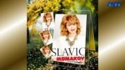 Slavica Momakovi /// Lako je tebi