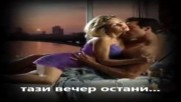 Превод - Тази вечер остани... Уникална Балада На Aggeliki Iliadi