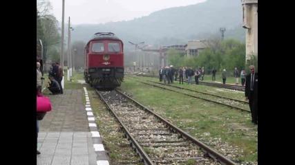 07 020 се прикачва към пъническия за Пловдив.