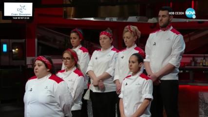Номинации и изгонени - Hell`s Kitchen (05.03.2020)