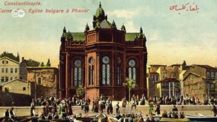 Eдин уникален проект: българската Желязна църква в Истанбул