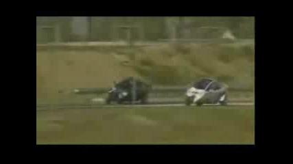 Кола Като Мотор