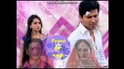 Името на любовта Pyara ka nam епизод 52