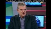 Румен Петков: Битовата престъпност се увеличи