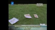 Антибългарска пропаганда по Б Н Т