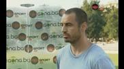 Георги Илиев: Важно е как ще стартираме първенството