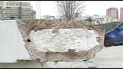 Македония-под Бароковият Зид На Театъра Се Крие Стиропор