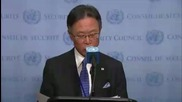 UN: Japanese ambassador calls for 'further significant measures' against DPRK