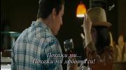Hardline - Show me your love (превод) - Чрд, Наденце!!!