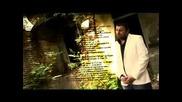2010 Тони Стораро - Какво направи с мен