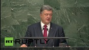 UN: Poroshenko calls for UN aid in Donbass, slams Russian 'aggressors' at UNGA