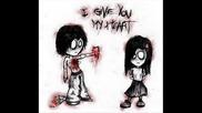 обичам те,  мило