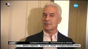 В седмицата на матурите Стажанта препитва депутатите - Дикофф (24.05.2015)