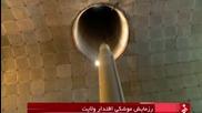 Iran: Revolutionary Guard test-fires ballistic missiles