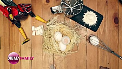 Посрещнете Великден с Diema Family