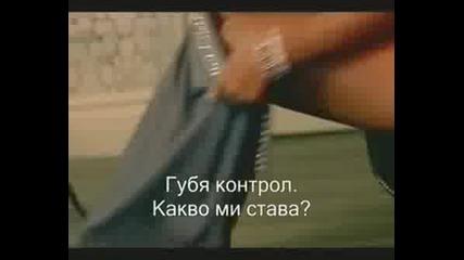 Rihanna - Cry [ Бг Превод ]